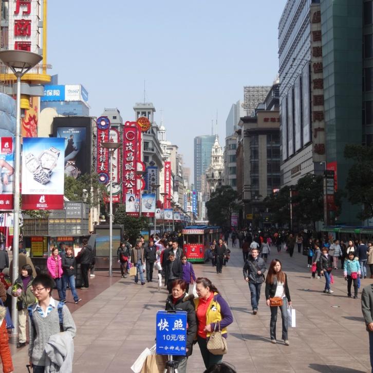 East Nanjing Road.